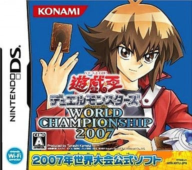 Image for Yu-Gi-Oh Duel Monsters World Championship 2007