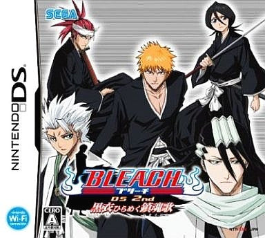 Image for Bleach DS 2nd: Kokui Hirameku Chinkon Uta