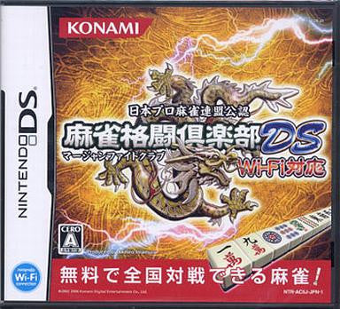 Image 1 for Mahjong Fight Club DS Wi-Fi Taiou