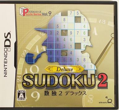 Image for Puzzle Series Vol. 9: Sudoku 2 Deluxe