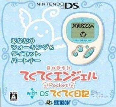 Image for Angel Pocket with DS Diary (white & ice blue)
