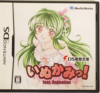 Image 1 for DS Dengeki Bunko Inukami! feat. Animation