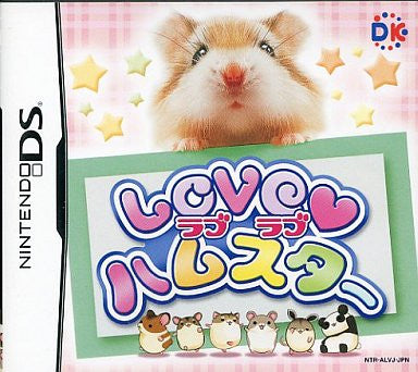 Image 1 for Love Hamster