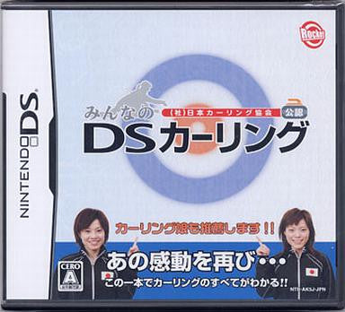 Image for Minna no DS Curling