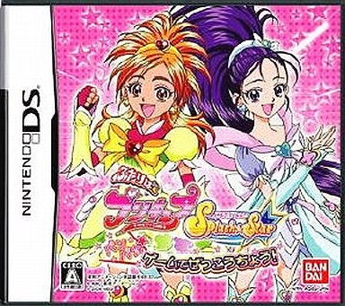Image 1 for Futari wa PreCure: Splash Star Panpaka Game de Zekkouchou!
