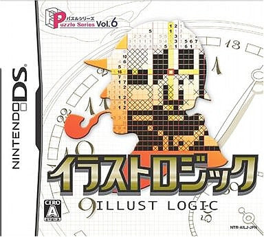 Image 1 for Puzzle Series Vol. 6: Illust Logic