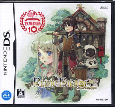Image 1 for Rune Factory: A Fantasy Harvest Moon