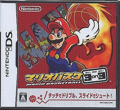Image 1 for Mario Basket 3 on 3 / Mario Hoops 3 on 3