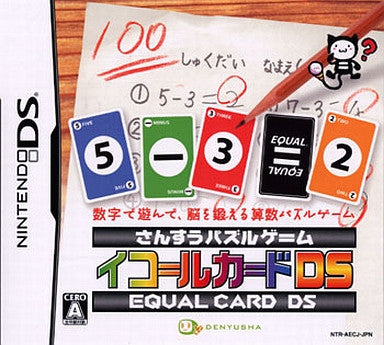 Image for Equal Cards DS