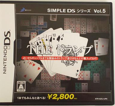 Image 1 for Simple DS Series Vol. 5: The Cards