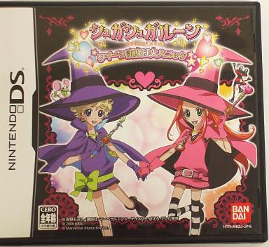 Image for Sugar Sugar Rune: Queen Shiken wa Dai Panic