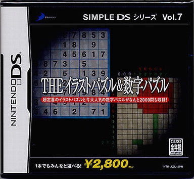 Image for Simple DS Series Vol. 7: The Illustration Puzzle & Number Puzzle