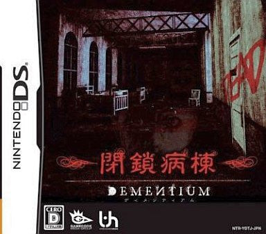 Image for Dementium: The Ward