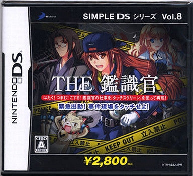 Simple DS Series Vol.8: The Kanshikikan - Kinkyuu Shutsudou!! Jiken Genba wo Touch Seyo