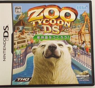 Image 1 for Zoo Tycoon DS