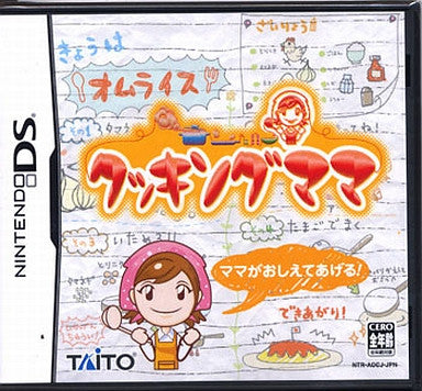 Image 1 for Cooking Mama