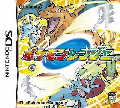 Image for Pokemon Rangers: Diamond-Pearl e no Michi