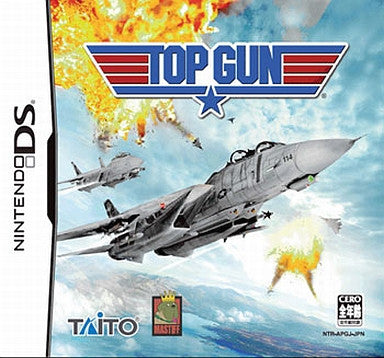 Image for Top Gun