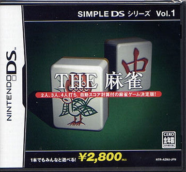 Image for Simple DS Series Vol. 1: The Mahjong
