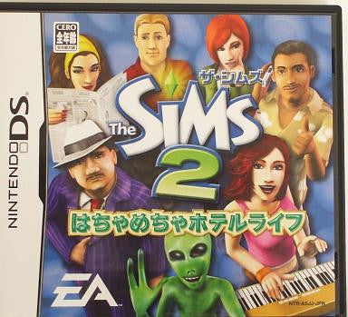 Image for The Sims 2