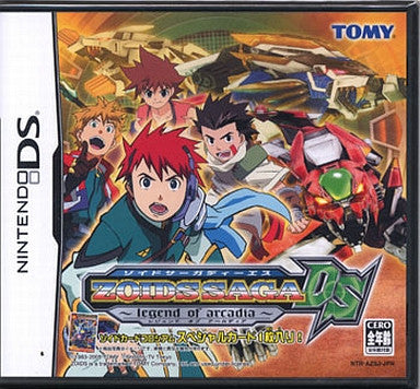 Image 1 for Zoids Saga DS: Legend of Arcadia