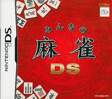 Image for Minna no Mahjong DS