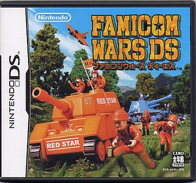 Famicom Wars DS