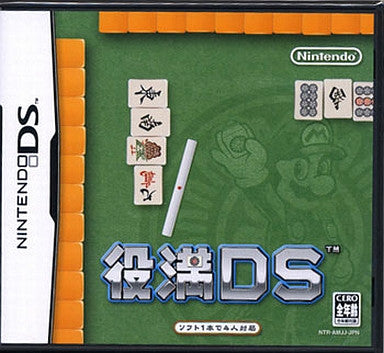 Image for Yakuman DS