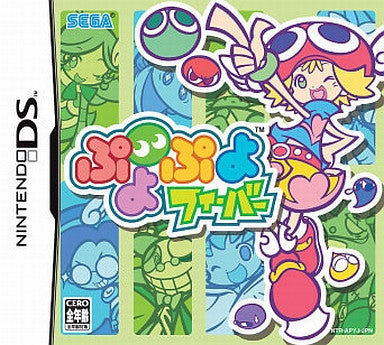 Image 1 for Puyo Puyo Fever