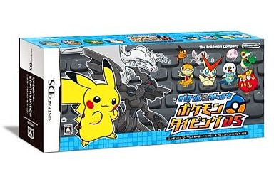 Image 1 for Battle & Get! Pokemon Typing DS (black keyboard)