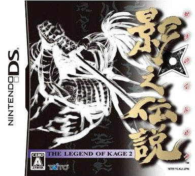 Image 1 for Kage Densetsu: The Legend of Kage 2