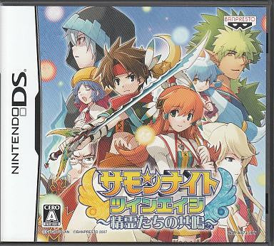 Image for Summon Night Twin Age: Seireitachi no Kyoumei