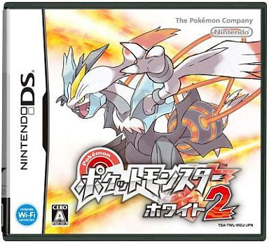 Image for Pokemon White 2 [DSi Enhanced]