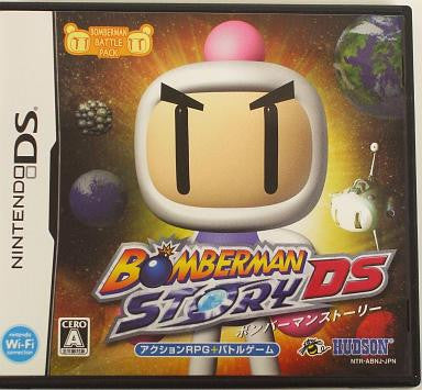 Image 1 for Bomberman Story DS