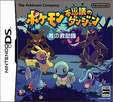 Image 1 for Pokemon Fushigi no Dungeon: Ao no Kyuujotai