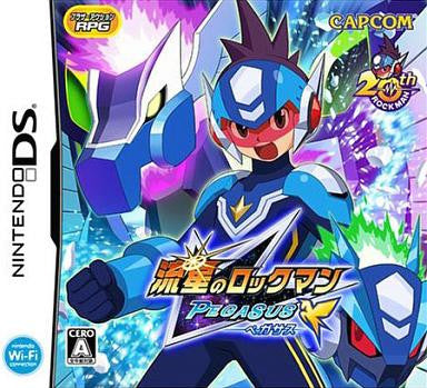 Image for Ryuusei no RockMan: Pegasus
