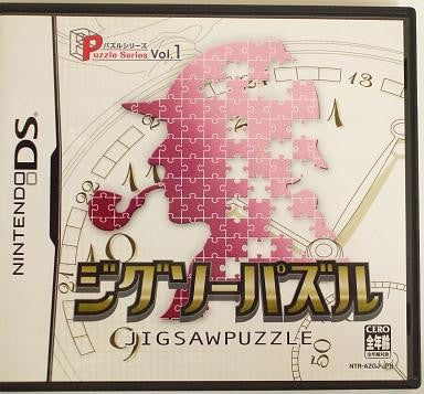Image for Puzzle Series Vol. 1: Jigsaw Puzzle