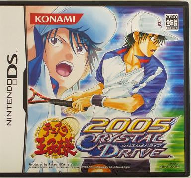Image 1 for Prince of Tennis 2005: Crystal Drive