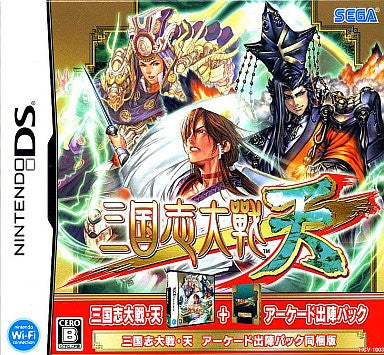 Image for Sangokushi Taisen Ten [Arcade Shutsujin Pack]