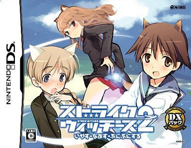 Image 1 for Strike Witches 2: Iyasu Naosu Punipunisuru [DX Pack]