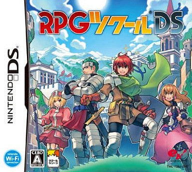 Image 1 for RPG Tsukuru DS [DSi Enhanced]