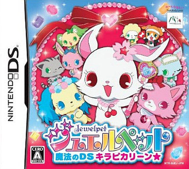 Image 1 for Jewel Pet 2: Mahou no DS Kirapi Kariin
