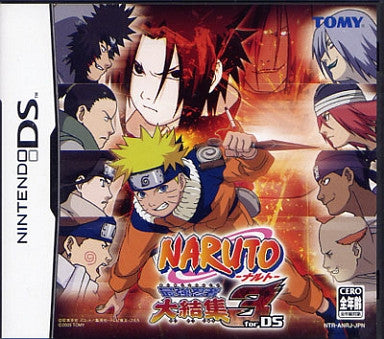 Image for Naruto: Saikyo Ninja Daikesshu 3 for DS