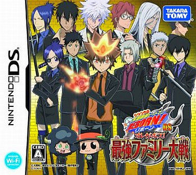 Katekyoo Hitman Reborn! DS Ore Ga Bosu! Saikyou Famiri Taisen [Limited Edition Premium Box] [DSi Enhanced]