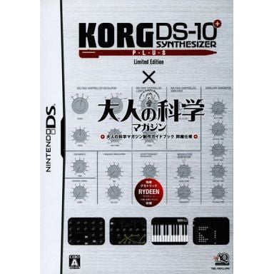 Image 1 for KORG DS-10 Plus [Limited Edition] [DSi Enhanced]