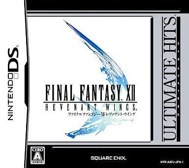 Image 1 for Final Fantasy XII: Revenant Wings (Ultimate Hits)