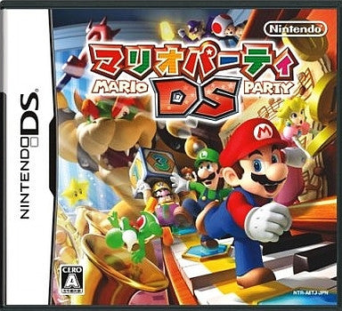 Image 1 for Mario Party DS