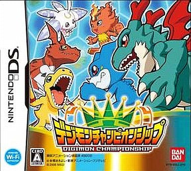 Image 1 for Digimon Championship
