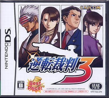 Image 1 for Gyakuten Saiban 3 (Best Price) / Phoenix Wright: Ace Attorney Trials and Tribulations