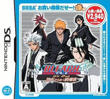 Image for Bleach DS 2nd: Kokui Hirameku Chinkon Uta (Best Version)